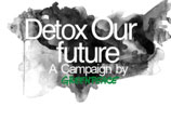 GreenpeaceDetox